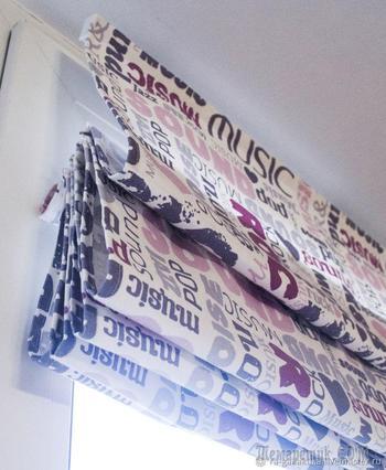 Шьем римские шторы своими руками