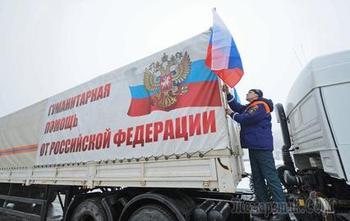 Луганск ответил на призыв Лондона к Москве прекратить отправку гумконвоев в Донбасс