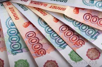 Почта Банк, лишает возможности закрытия кредита!