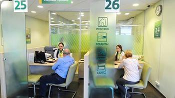 Банки нашли новую причину для блокировки счетов россиян