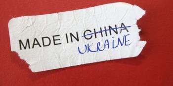 Зачем и почём Китай покупает Украину