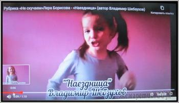 """Наездница"" Читает Лера Борисова"