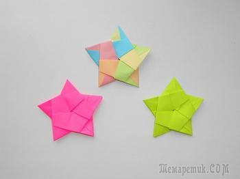 Модульная звезда из бумаги. Простая Оригами поделка