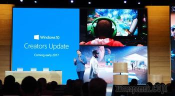 Геймеры в восторге: Обзор обновления Windows 10 Creators Update