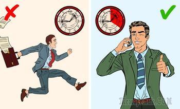 10 вещей, которые воспитанные люди не делают в офисе