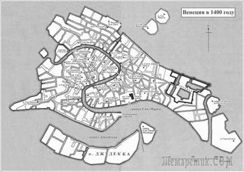 Венеция была основана на страхе.