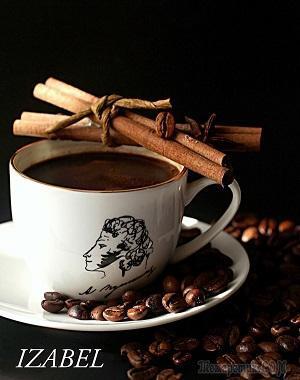 Ваш кофе...