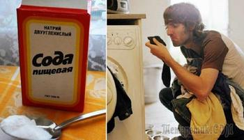 5 способов использования при стирке пищевой соды, которая в одиночку заменит немало дорогущих средств