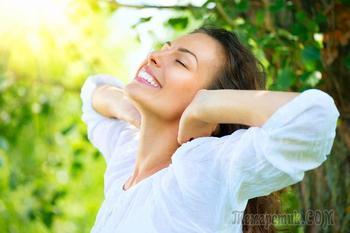 Привычки счастливых людей: 9 заповедей
