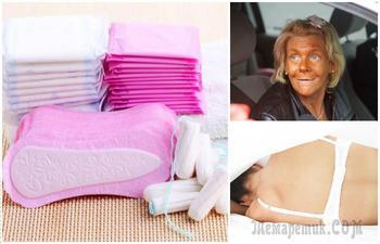 Вредные привычки для женского здоровья