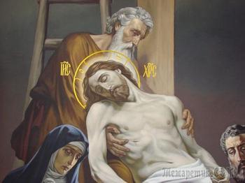 Последняя Неделя Земной Жизни Иисуса