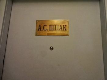 Квартира товарища Шпака, как витрина советской роскоши