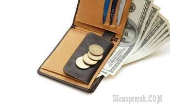 Сбербанк России, не готовность идти на переговоры