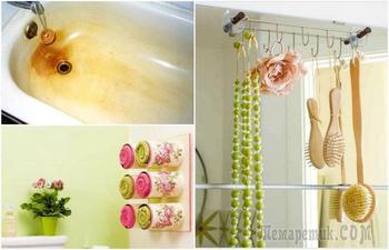 Как и куда разложить многочисленные нужные мелочи в ванной комнате