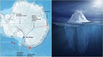 Советская военная база «Ледяной кулак», которая располагалась на айсберге