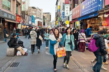 Табу в Южной Корее