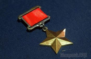 7 фактов о главной награде Советского Союза, которые сегодня уже мало кто помнит