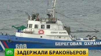 Задержание браконьеров в Японском море: в отсеки северокорейского судна хлынула вода