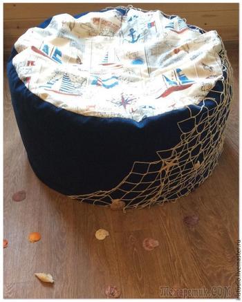 Море рядом: делаем пуфики в морском стиле для дома и дачи