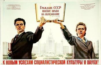 Как в СССР сдавали экзамены и у кого были шансы стать студентами ВУЗов