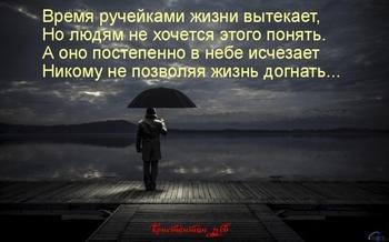ОБКУРЕННЫЙ ВЗГЛЯД В ТИШИНУ...
