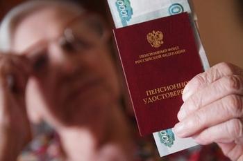 В России нашли способ увеличить пенсию