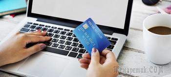 СберБанк, закрытие карточного счета