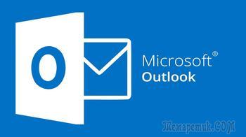 4 способа восстановления поврежденной базы писем Microsoft Outlook
