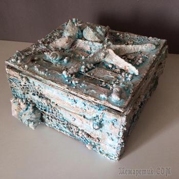 Шкатулка из картона своими руками в морском стиле