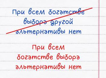14 речевых ошибок, которые делают даже знатоки русского языка