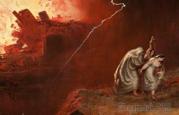 Почему в легенде про Содом и Гоморру инцест не считали грехом, и как карали за мужеложство