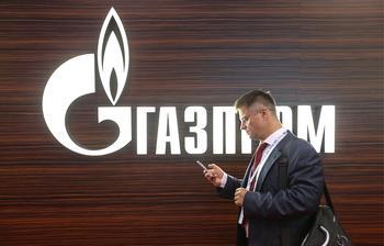 """Суд Лондона принял решение о замораживании активов """"Газпрома"""" по иску """"Нафтогаза"""""""