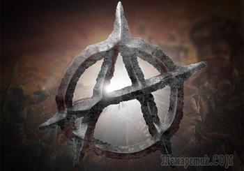 10 примеров государств и общин, созданных на анархических принципах