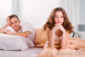 Секс без любви: ничего аморального