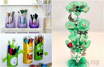 17 гениальных идей вторичного использования пластиковой тары