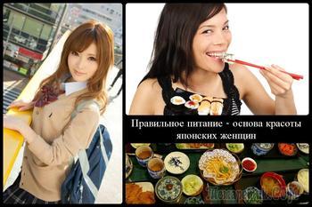 8 принципов питания, которые делают японцев самой стройной в мире нацией