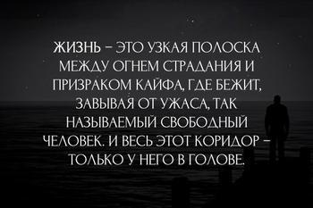ШАГНУВ В РЕАЛЬНОСТЬ...