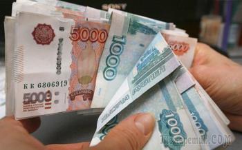 ВТБ, банкомат не вернул деньги или как сотрудники банка помогают обычным людям
