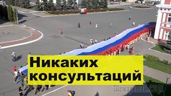 «Никаких консультаций»: Норвегия отказала России по Шпицбергену