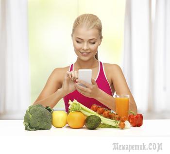 12 Полезных продуктов питания для максимального похудения