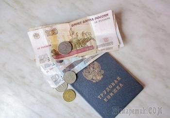 В России предложили новый налог для повышения пенсий