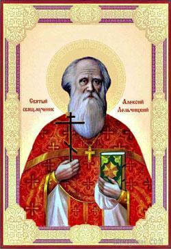 Жизнеописание священномученика Алексия, пресвитера Лельчицкого