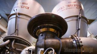 Эксперт назвал политическим отказ США от российских двигателей РД-180