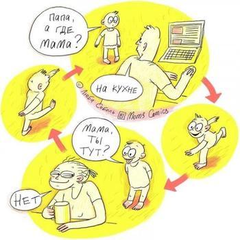 Правдивые и смешные комиксы Любы Соболь про родительские будни