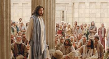 ЕВАНГЕЛИЕ. БИБЛИЯ В СТИХАХ. Глава семнадцатая