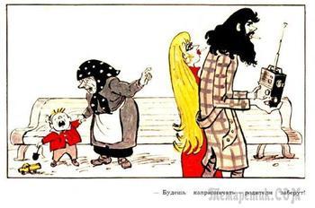 Карикатура времен СССР