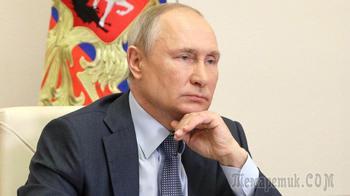 «Привык к атакам»: Путин не придал значения словам Байдена в его адрес