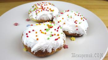 Пасхальное печенье с курагой