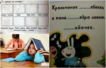 Неадекватные задания из школьных учебников, способные загнать в тупик даже взрослых