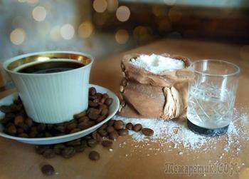 Кофе, соль и алкоголь: несколько вещей, которые необычным образом отразятся на здоровье